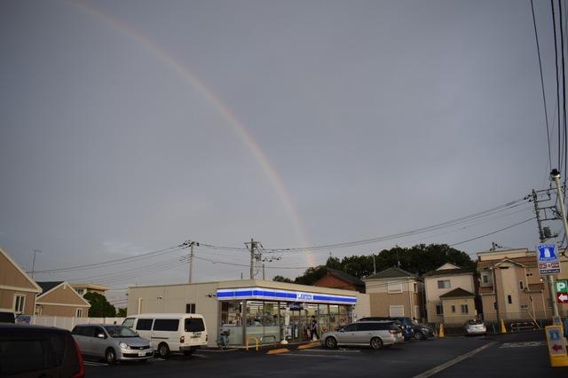 初投稿   虹!🌈